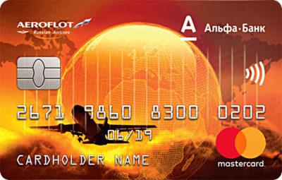 Альфа-банк — Карта «Аэрофлот» классическая