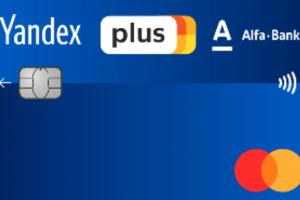 Альфа-банк «Яндекс-плюс»