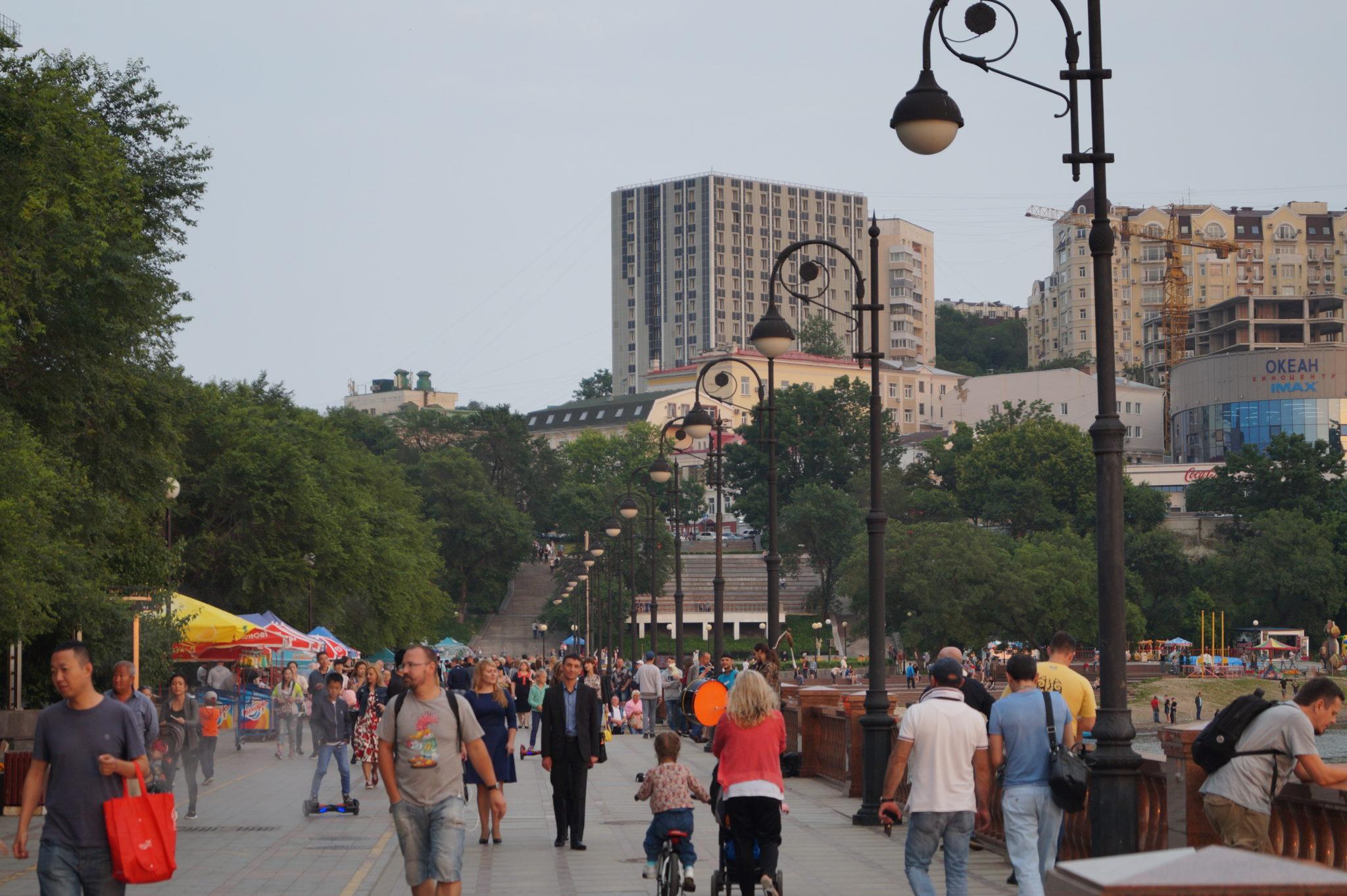 Владивосток - спортивная гавань