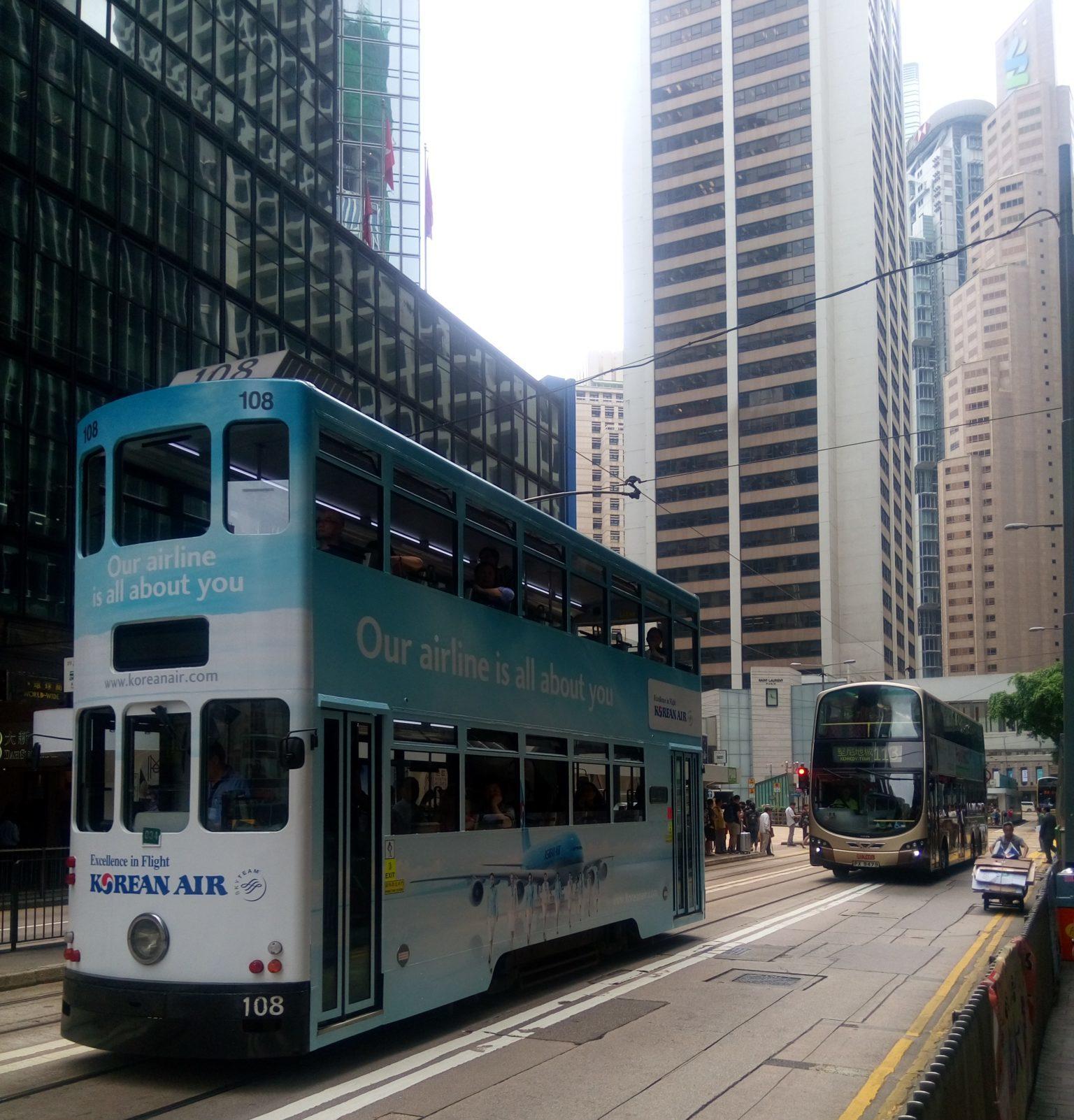 трамвай гонконг