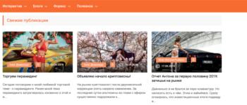 Финансовые блогеры рунета — обзор и рекомендации.