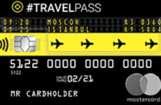 Банковские новинки — кобренд с «Лентой и новая карта для путешественников