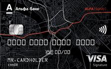 альфа банк тревел карта