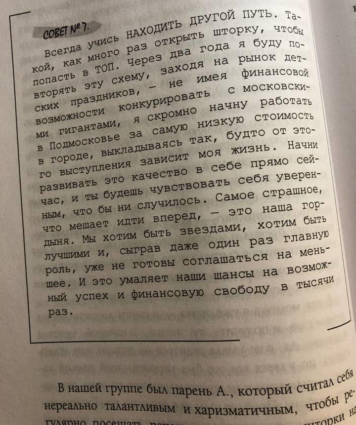 Книга Антонины Лобачевой