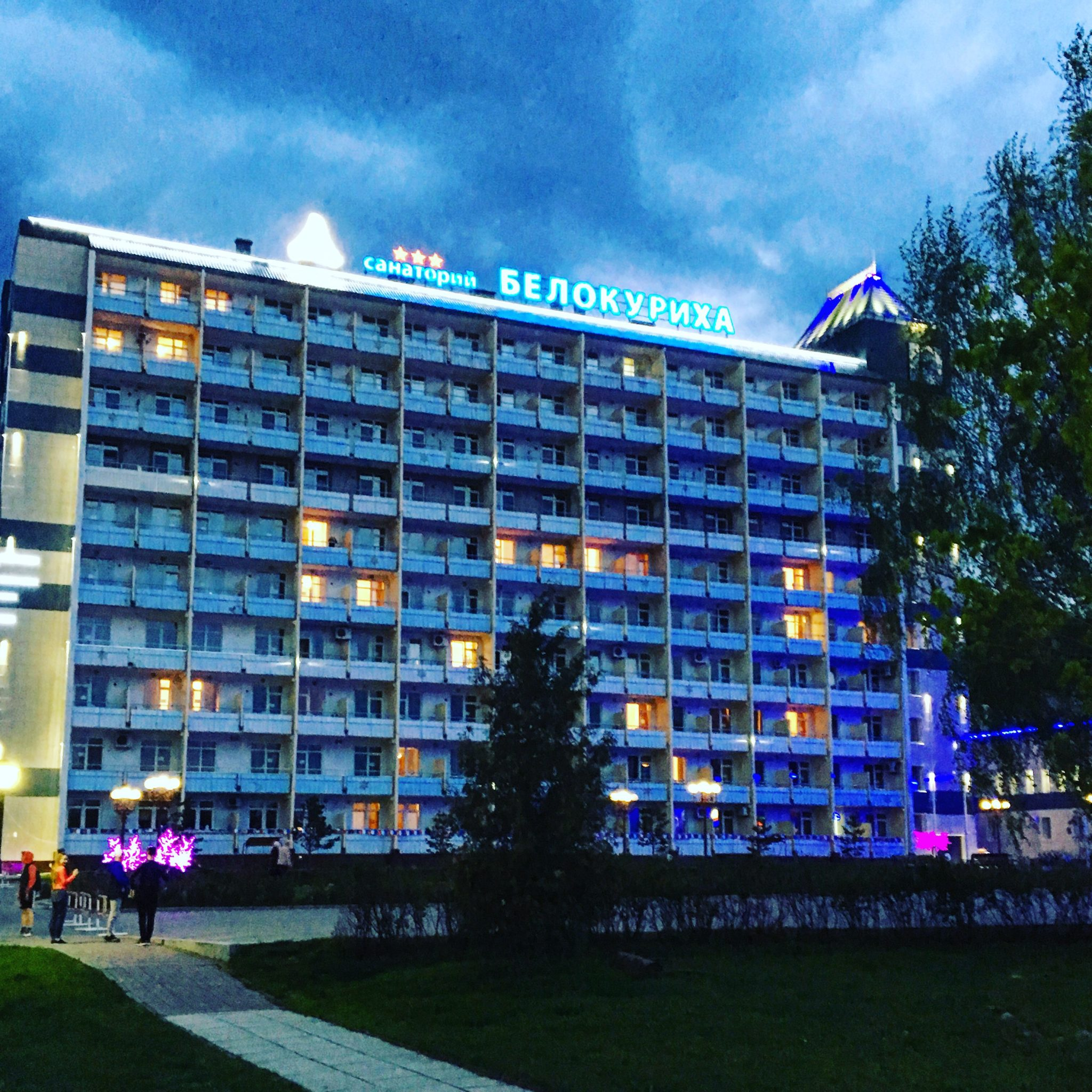 Белокуриха - город и санаторий
