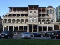 Тбилиси - центр города