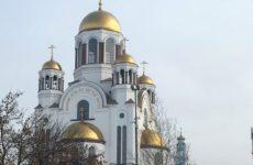 Мой первый город «симпатизант». Екатеринбург.