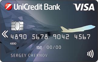 Банковские новинки — карта для путешественников AIR от Unicredit.