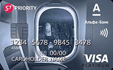 s7 priority platinum