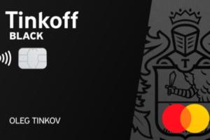 Tinkoff Black — дебетовая