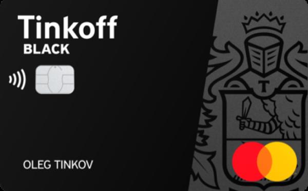Tinkoff Black - дебетовая карта