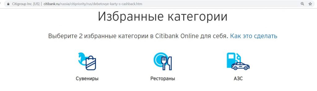 Новинка от Ситибанка